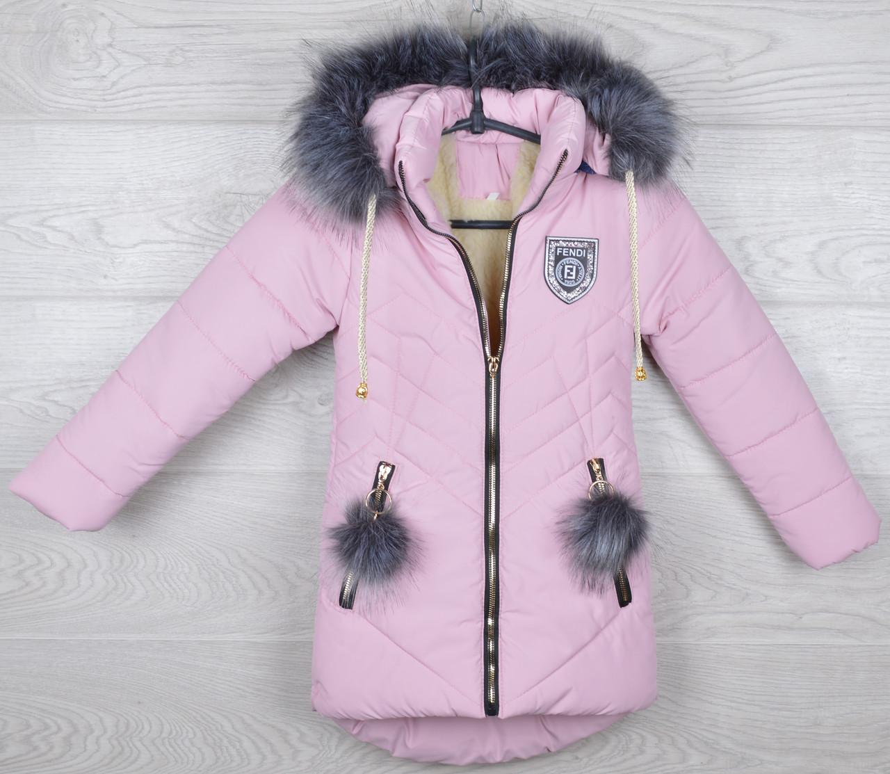 """Куртка зимняя """"Fendi реплика"""" для девочек. 5-6-7-8-9 лет (110-134 см). Розовая. Оптом."""