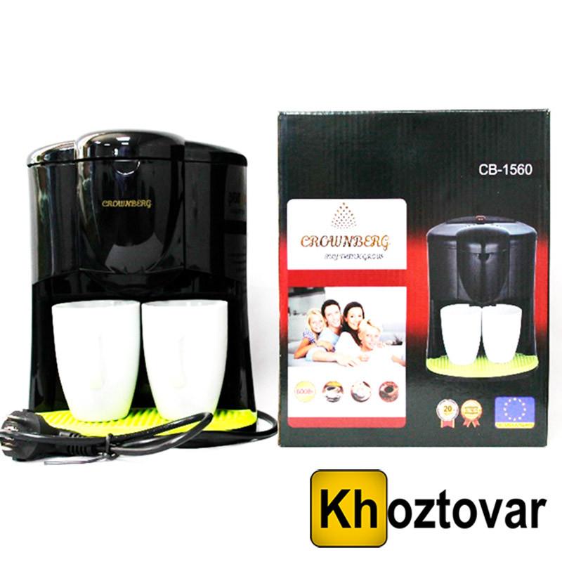 Капельная кофеварка на 2 чашки Crownberg CB-1560