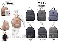 """Рюкзак молодежный текстильный размер (28*40*13 см) (7 цв) """"DOVILI"""" купить недорого от прямого поставщика"""