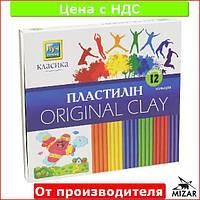 """Пластилин для лепки """"Классика"""" 12 цветов для детей (детский) ПЛ-003-МВ"""