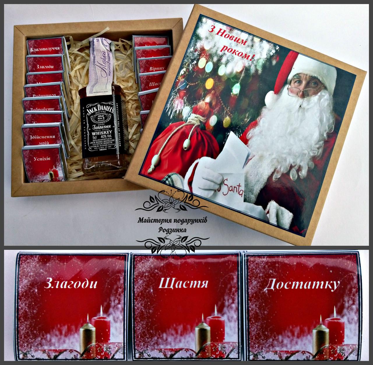"""Шоколадний набір """"З Новим роком з віскі Jack Daniel's 50мл"""". Подарунок на Новий рік, корпоративні подарунки"""