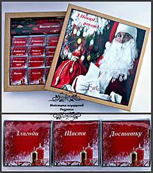 Шоколадний подарунковий набір З Новим роком. Подарунки на Новий рік . Корпоративні новорічні подарунки