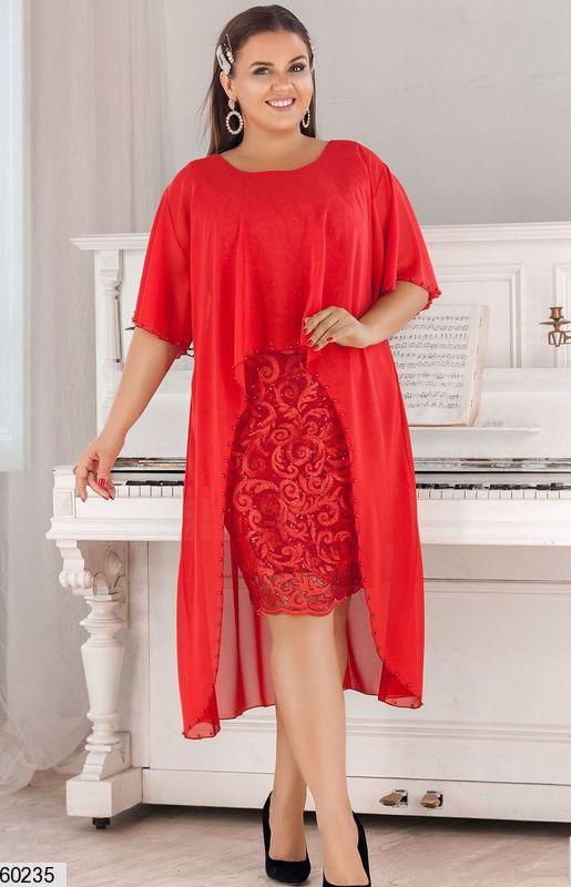Красивое платье для полных красное