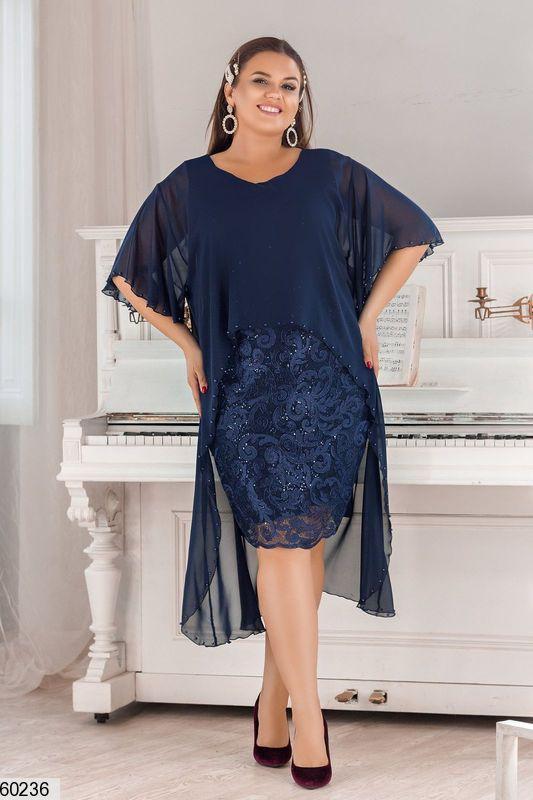 Красивое платье для полных синее
