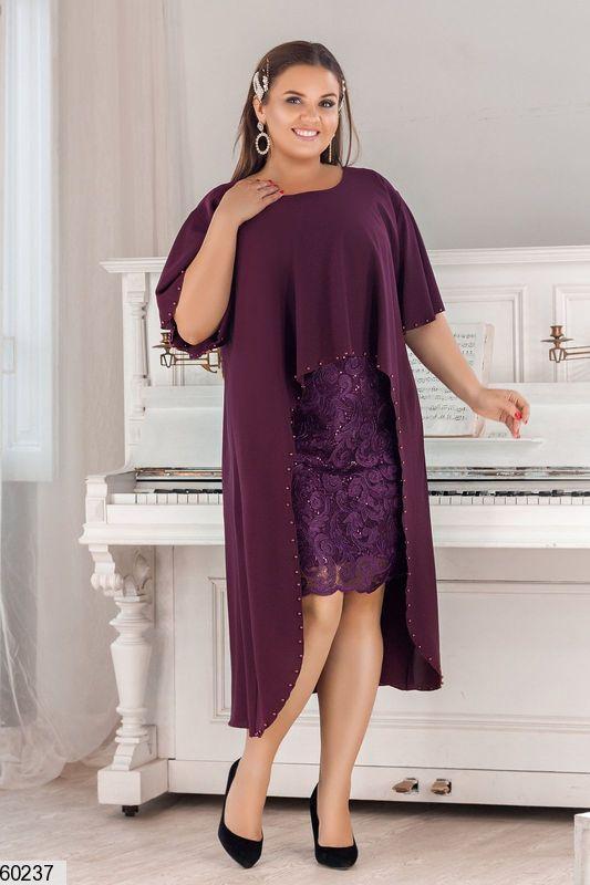 Красивое платье для полных фиолетовое