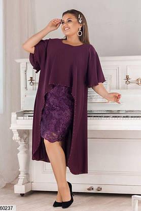 Красивое платье для полных фиолетовое, фото 3