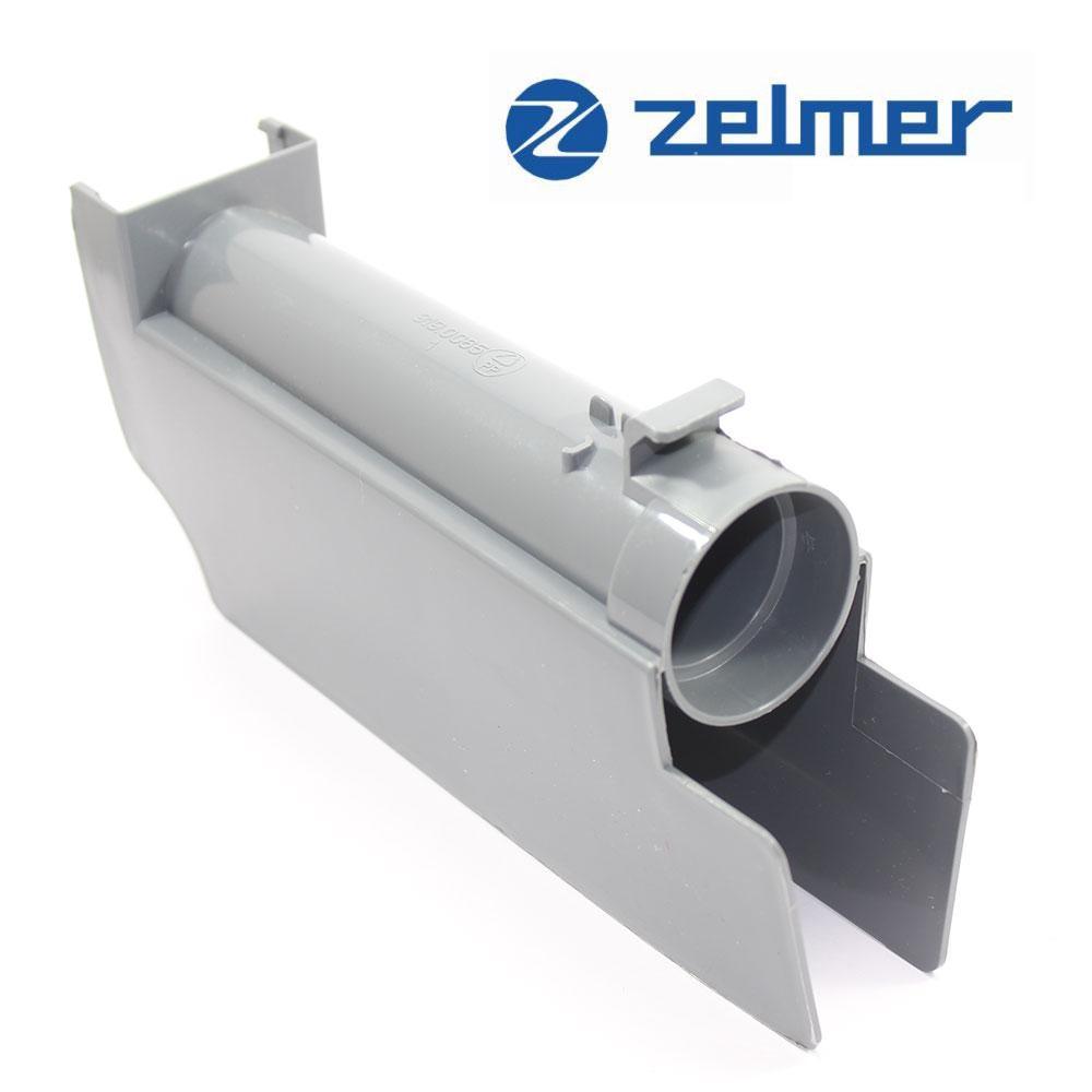 Сопло перегородка в аквафильтр для пилососа Zelmer 919.0065 (12010461)