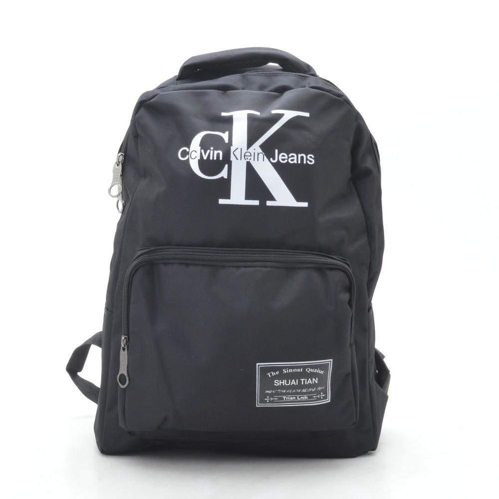 Рюкзак городской спортивный черный Calvin Klein 192585