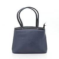 Женская сумка синяя 191556