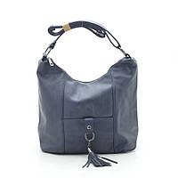 Женская сумка синяя 191793, фото 1