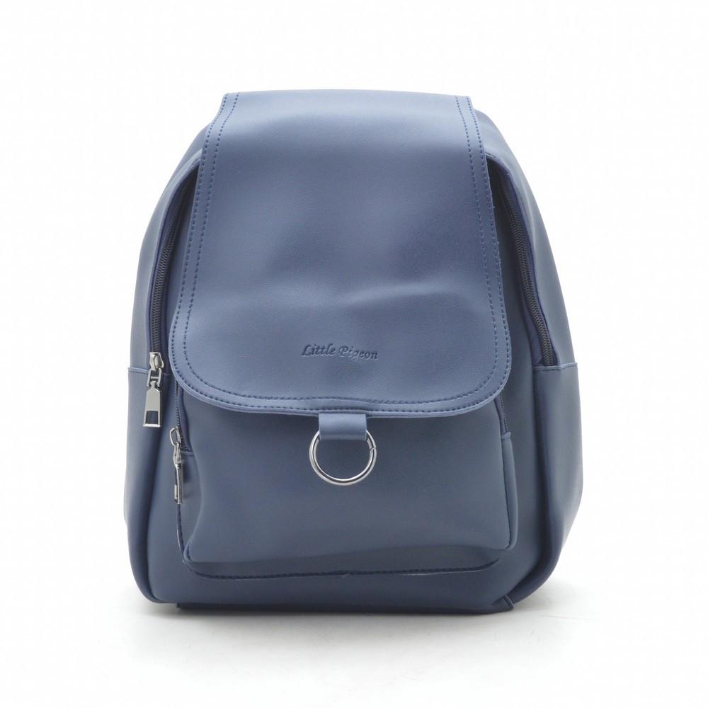 Рюкзак женский синий, мягкий кожзам 192455