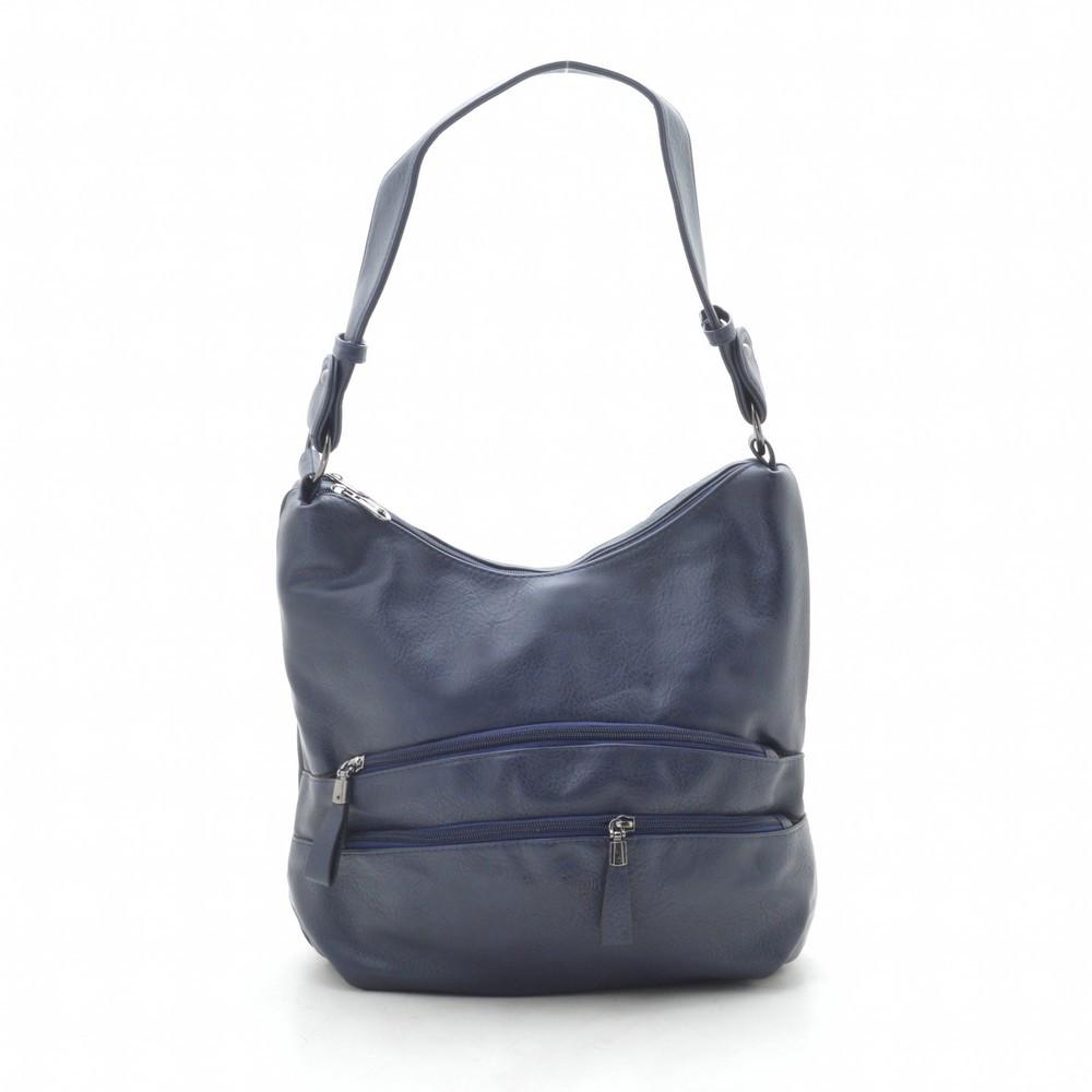 Женская сумка синяя 192781