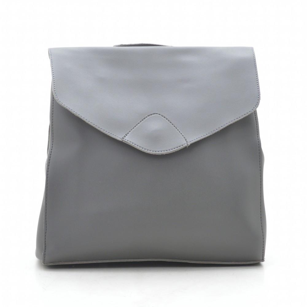 Рюкзак женский серый 192910