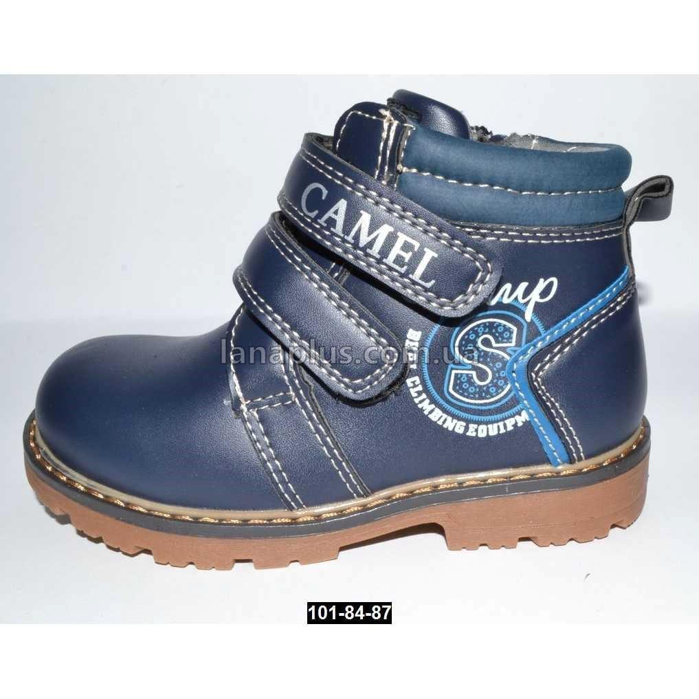 Демисезонные ботинки для мальчика, 27, 32 размер, кожаная стелька, супинатор
