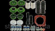 РМК тормозного суппорта ROR - MER MCK1171
