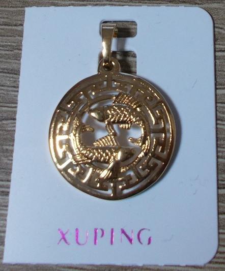 Кулон Xuping 18 карат знак зодиака №3