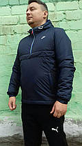 Мужская Куртка Nike, фото 2