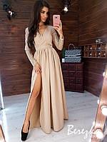 Длинное платье с верхом на запах и длинным рукавом из сетки и кружева 66mpl283Q