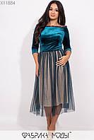 Платье в больших размерах с велюровым верхом и открытыми плечами и пышной юбкой 1mbr332
