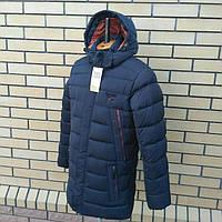 Мужская зимняя куртка на пуху стильная с капюшоном. Цвет синий.