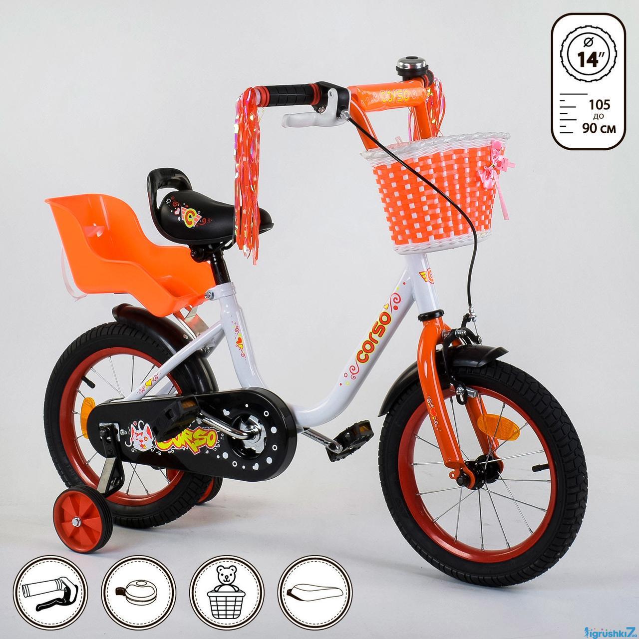 Велосипед для девочки с сиденьем для куклы Corso 14 дюймов Белый