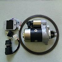 Набор для переоборудования мотоблока на электростартер начальный 178f