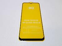 Защитное 9D стекло для Samsung Galaxy A30s (A307)