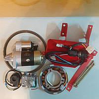 Набор для переоборудования мотоблока на электростартер полный 178f с ящиком