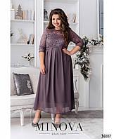 Платье А-силуэта вечернее с гипюровым верхом и завышенной талией батальное 52 54 56 58 60