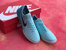 Футзалки блакитні Nike Magista TF футбольна взуття, фото 2