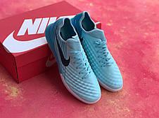 Футзалки блакитні Nike Magista TF футбольна взуття, фото 3