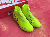 Футзалки лимонные Nike Phantom Vision Academy Dynamic Fit IC футбольная обувь, фото 3