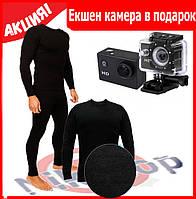 Мужское термобелье Bioactiveмикрофлис + Екшен камера в подарок