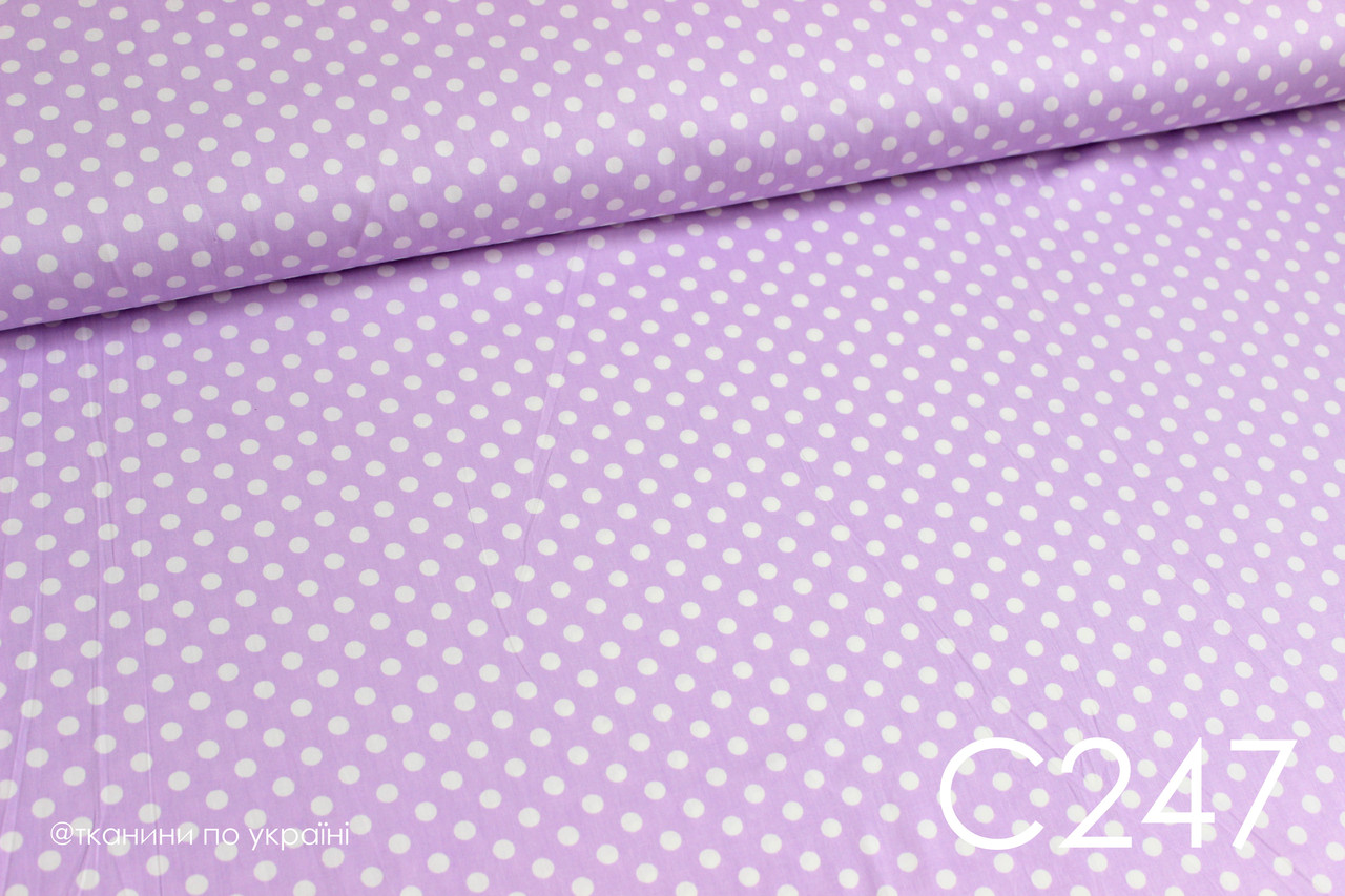 Ткань сатин Горох на лиловом 8 мм