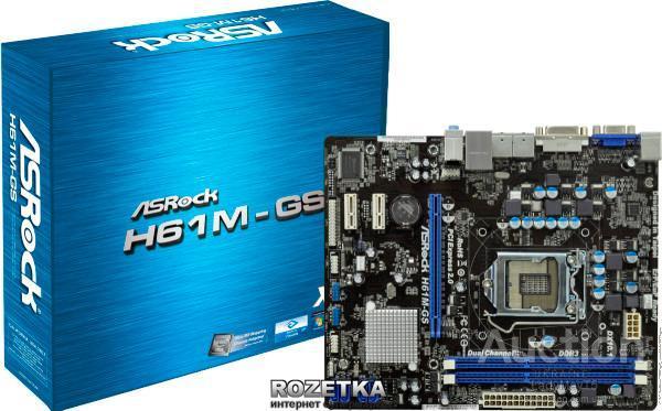 Материнская плата AsRock H61M-GS (Rev.G/A 1.03) Socket 1155 + процессор Intel Pentium Dual-Core G645