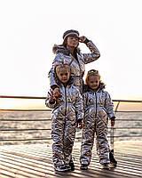 Детский лыжный зимний комбинезон Star малыш\ серебро (р.110-122), фото 1