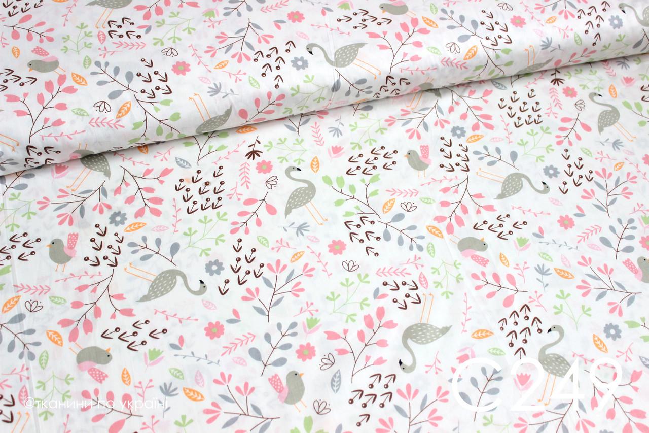 Ткань сатин Фламинго с розовыми листьями