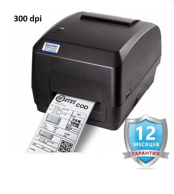 ✅Термопринтер этикеток Xprinter XP-H500E 300 dpi