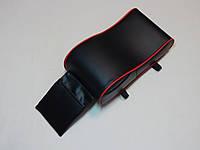 Підлокітник для салону автомобіля ZIRY штучна шкіра, чорний з червоним, фото 1
