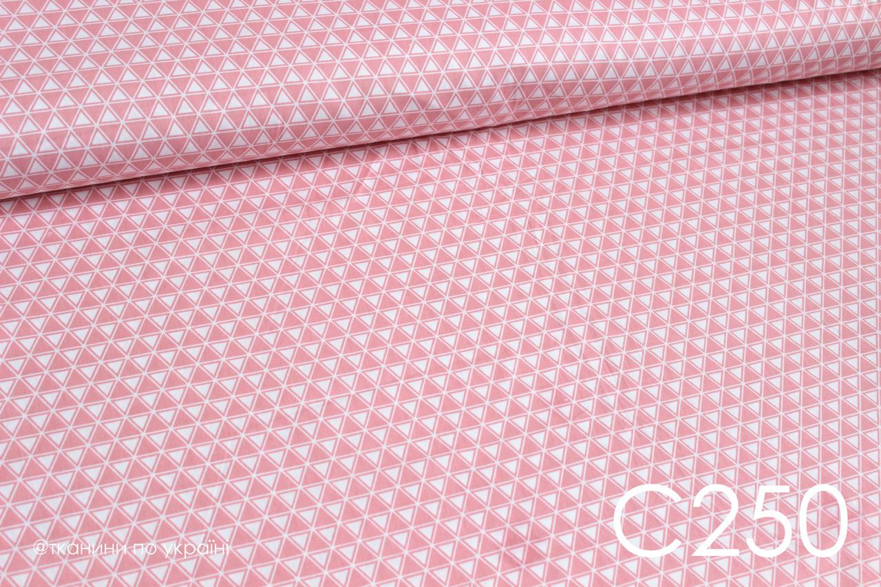 Ткань сатин Треугольники бело-розовые