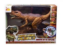 Динозавр интерактивный Тираннозавр, стреляет снарядами