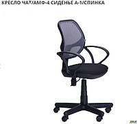 Кресло офисное (компьютерное) Чат