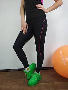 Спортивные эластичные леггинсы с сеткой для фитнеса 42-48 р