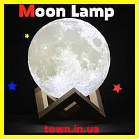 Лампа Луна 3D Moon Lamp. Настольный светильник луна Magic 3D Moon Light ОТ АККУМУЛЯТОРА, фото 1
