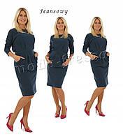 Платье туника модная Меган  95 см с длинным рукавом 42 44 46 48 50 Р, фото 1