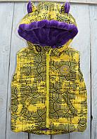 """Безрукавка детская """"VPaps""""желто-фиолетовая 74-80 (1 год) 86-92 (2 года) 98-104 (4 года) 116(5-6 лет)"""