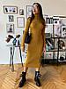 Тёплое вязаное платье-гольф миди