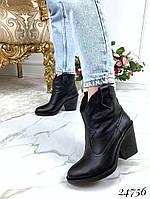 Зимние ботинки казаки ., фото 1