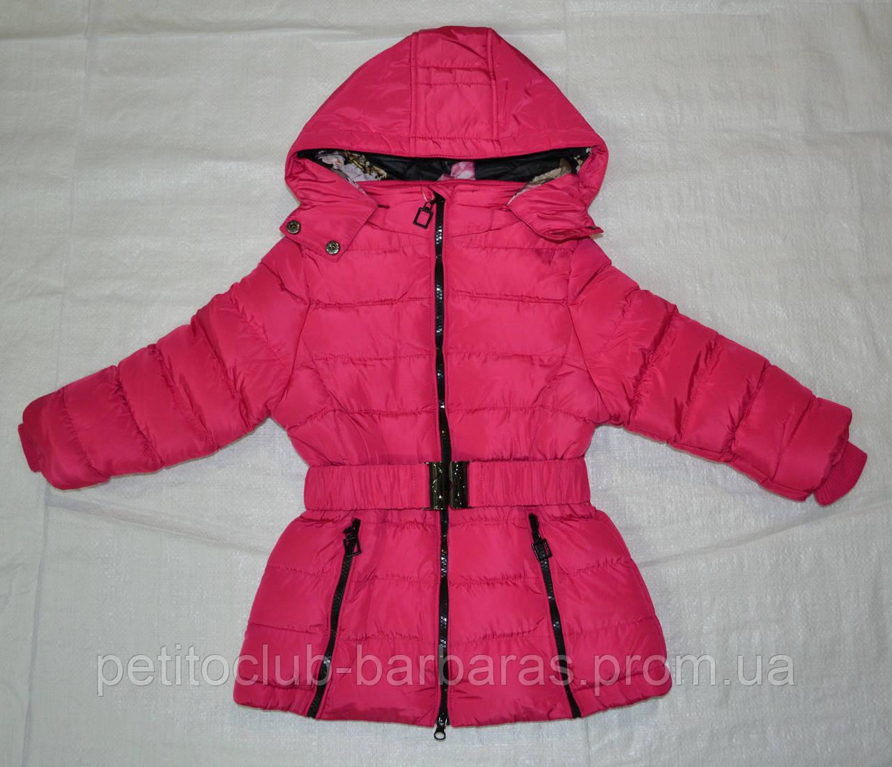 Детская зимняя куртка для девочки фуксия  (Nature, Венгрия)