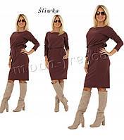Сукня туніка модна Меган 95 см з довгим рукавом 42 44 46 48 50 Р, фото 1